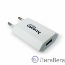 CBR Адаптер Human Friends 220V to USB, Flower, White 1000mA