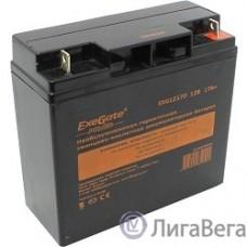 Exegate EP160756RUS Аккумуляторная батарея  Exegate EG17-12 / EXG12170/ GP 12170, 12В 17Ач, клеммы под болт M5