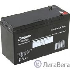Exegate EP234538RUS Аккумуляторная батарея  Exegate EG7.5-12 / EXG1275, 12В 7.5Ач, клеммы F1 (универсальные)