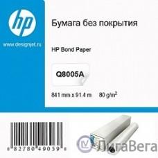 HP Q8005A Универсальная документная бумага (841мм х 91,4м, 80г/м)