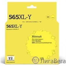 T2  LC565XLY Картридж ( LC-565XLY) для Brother MFC-J2310/J2510/J3520/J3720, желтый, с чипом