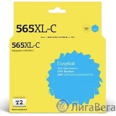 T2  LC-565XLC Картридж  для Brother MFC-J2310/J2510/J3520/J3720, голубой, с чипом