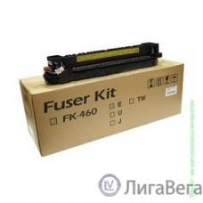 Kyocera Блок закрепления отпечатков (Термоузел в сборе Kyocera TASKalfa 180, 181, 220 FK-460 302KK93052, 302KK93051, 302KK93050) 302KK93052