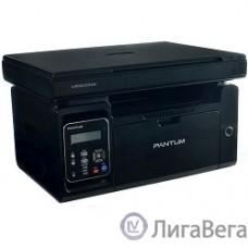 Pantum M6500W (МФУ, лазерное, монохромное, копир/принтер/сканер (цвет 24 бит), 22 стр/мин, 1200 x 1200 dpi, 128Мб RAM, лоток 150 стр, USB/WiFi, черный корпус)