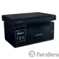 Pantum M6550NW (МФУ лазерный, печать черно-белая, максимальный формат А4, скорость ч/б печати 22 стр/мин, разъемы и средства связи: Ethernet (RJ-45), Wi-Fi, 802.11n, USB 2.0, вес: 8.5 кг)