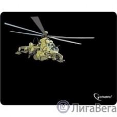 Коврик для мыши Gembird MP-GAME9, рисунок- ″вертолет″, размеры 250*200*3мм