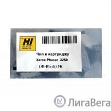 Hi-Black Чип к картриджу 106R01374 для Xerox Phaser 3250 new, 5K