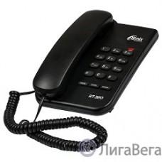 RITMIX RT-320 black проводной телефон {повторный набор номера, настенная установка, регулятор громкости звонка}