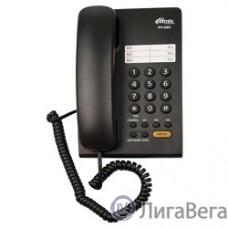 RITMIX RT-330 black {Телефон проводной Ritmix RT-330 черный [повторный набор, регулировка уровня громкости, световая индикац]}