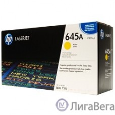 HP C9732A Картридж ,Yellow{LJ 5500, Yellow, (12000стр.)}