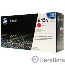 HP C9733A Картридж ,Magenta{LJ 5500, Magenta, (12000стр.)}