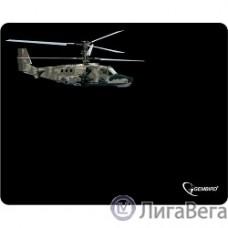 Коврик для мыши Gembird MP-GAME4 рисунок- ″вертолет-2″, размеры 250*200*3мм