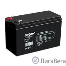 Exegate EP129860RUS Аккумуляторная батарея  Exegate Power EXG1290, 12В 9Ач, клеммы F2