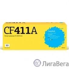 T2 CF411A Картридж T2 для HP CLJ Pro M377/M452/M477 (2300стр.) голубой,  С ЧИПОМ