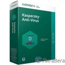 KL1171RBBFS Kaspersky Anti-Virus Russian Edition. 2-Desktop 1 year Base Box [850044]