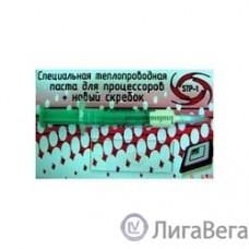 Термопаста STEEL STP-1 (3гр.)