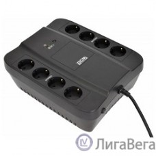 UPS PowerCom SPD-650N