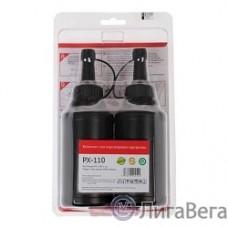 Pantum PX-110 Заправочный комплект для P2000/P2050 (2 чипа+2 тонера, 2х1500 стр.)