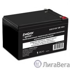 Exegate ES255176RUS Аккумуляторная батарея  Exegate Special EXS12120, 12В 12Ач, клеммы F1