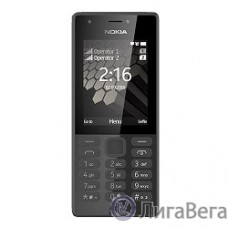 NOKIA 216 DS [A00027780] BLACK