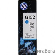 HP M0H54AE Чернила  GT52 Голубой {GT5810/5820 (8000 стр) (70 мл)}