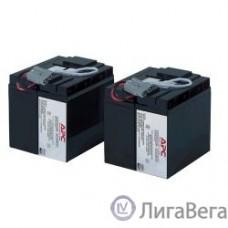 APC RBC11 Батарея {для SU2200INET, SU2200RMINET, SU2200XLINET}