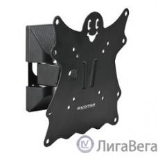 Kromax CASPER-202 black, Кр. стал. наст. для TV 20″-43″, max 30 кг, 3 ст св., нак. +5°-15°, пов. 90°, от ст. 57-110 мм, max VESA 200x200 мм.