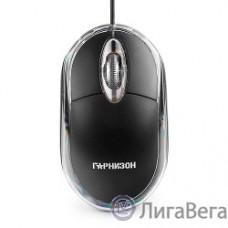Гарнизон Мышь GM-100, USB, чип- Х, черный, 1000 DPI, 2кн.+колесо-кнопка