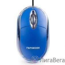 Гарнизон Мышь GM-100B, USB, чип- Х, синий, 1000 DPI, 2кн.+колесо-кнопка