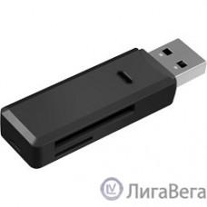 USB 3.0 Card reader GR-311B