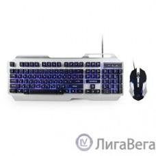 Гарнизон Комплект клавиатура + мышь игровой GKS-510G черный/серый, металл, подсветка,код ″Survarium″, 2000