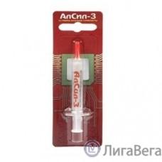 Термопаста АлСил-3 1,5 гр, шприц