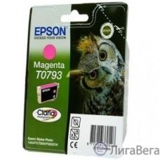 EPSON C13T07934010 T0793 Картридж пурпурный, повышенной  ёмкости для P50/PX660 (11.1мл) (cons ink)