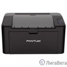 Pantum P2500 Принтер лазерный, монохромный, А4, 22стр/мин, 1200x1200 dpi, 128MB RAM, лоток 150 листов, USB, черный корпус