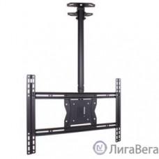 Kromax COBRA-4 черный 15″-75″ макс.65кг потолочный поворот и наклон