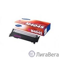 Samsung CLT-M404S Тонер Картридж пурпурный для Samsung SL-C430/C480 (1000стр.) (SU242A)
