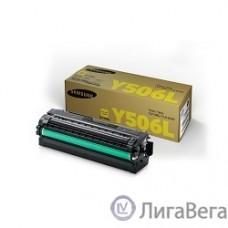 Samsung CLT-Y506L/SEE картридж для Samsung CLP-680ND/CLX-6260FD/6260FR, Yellow, 3,5К (SU517A)