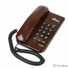 RITMIX RT-320 coffee marble Телефон проводной {повторный набор номера, настенная установка,световой индикатор соединения, регулятор громкости}
