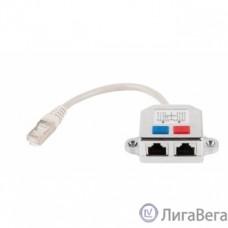 Cablexpert NCA-SP-01A Разветвитель NCA-SP-01A UTP 1 порт RJ45 (T568A/T568B) -> 2 порта RJ45 10/100 BASE-T