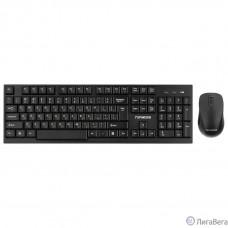 Гарнизон Комплект клавиатура + мышь GKS-110, беспроводная, черный, 2.4 ГГц, 1000 DPI