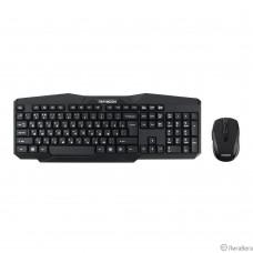 Гарнизон Комплект клавиатура + мышь GKS-120, беспроводная, черный, 2.4 ГГц, 1200 DPI