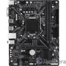 Gigabyte H310M S2 (2.0) RTL {H310, LGA1151, 2xDDR4, 1xPCI-E x16, 2xPCI-E x1, microATX}