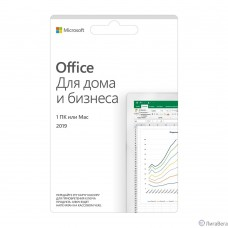 T5D-03189 Office Home and Business 2019 All Lng PKL Onln CEE Only DwnLd C2R NR (скретч-карта)