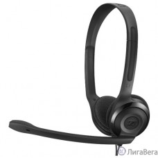 SENNHEISER PC 5 CHAT черный {42-17000 Гц, 32 ?, 1 x 3,5 мм, 95 дБ SPL @ 1 кГц, 1В RMS, 90–15.000 Hz}