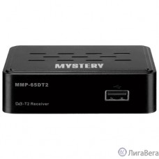 MYSTERY MMP-65DT2 + HDMI кабель