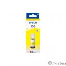 EPSON C13T00S44A Контейнер с желтыми чернилами для L3100/3101/3110/3150/3151, 65 мл.(cons ink)