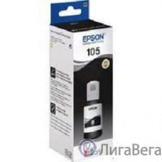 EPSON C13T00Q140  Контейнер с черными пигментными чернилами для L7160/7180, 140 мл.(cons ink)