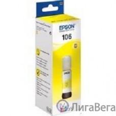 EPSON C13T00R440  Контейнер с желтыми чернилами для L7160/7180, 70 мл.(cons ink)