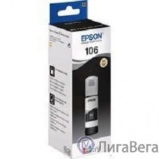 EPSON C13T00R140  Контейнер с черными фото чернилами для L7160/7180, 70 мл.(cons ink)