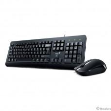 Клавиатура + мышь Genius KM-160 {классическая, влагоустойчивая, клавиш клав. 107 и мышка 3+колесо прокрутки, мышка оптическая 1000 dpi, провод 1,5 м, USB} [31330001415]